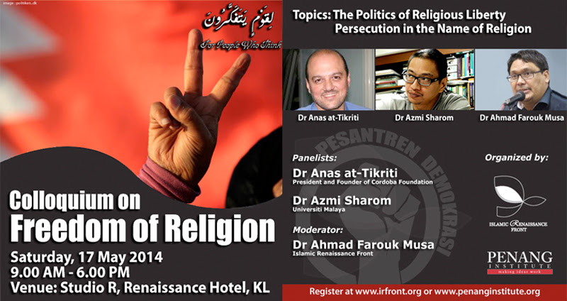 colloquium-on-freedom-of-religion-poster