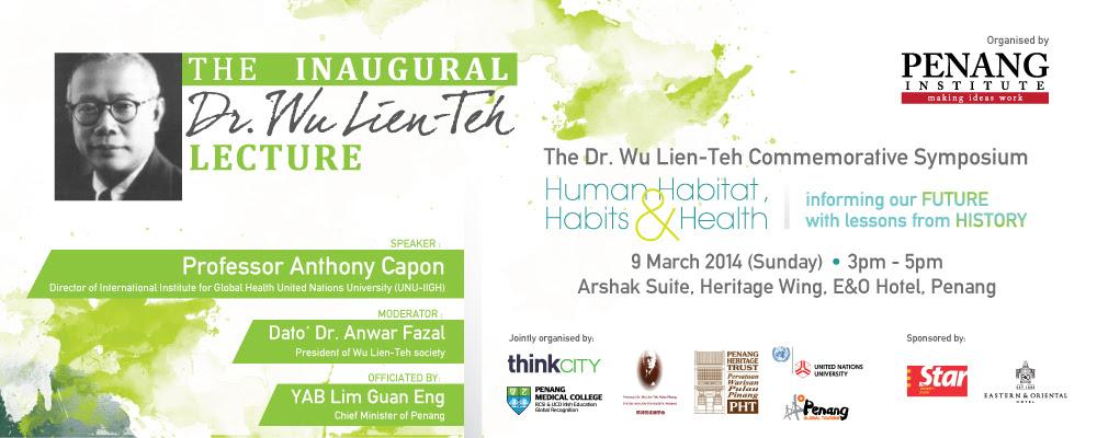 dr-wu-lien-teh-lecture