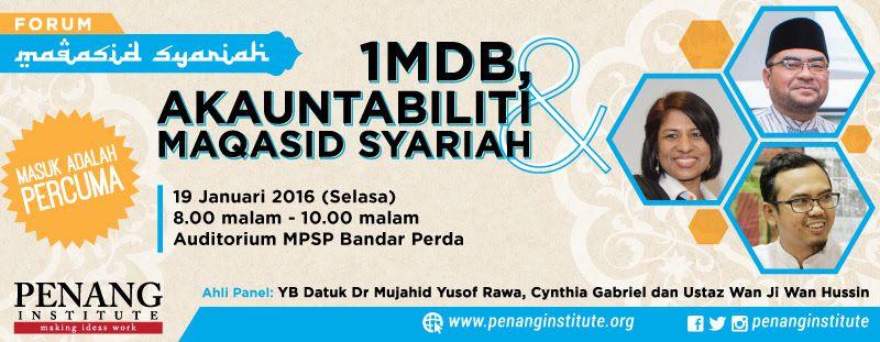 forum maqasid syariah