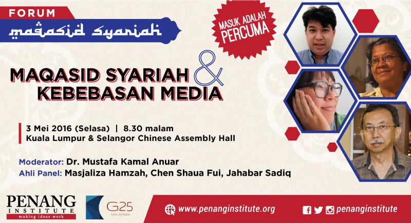 maqasid syariah dan kebebasan media