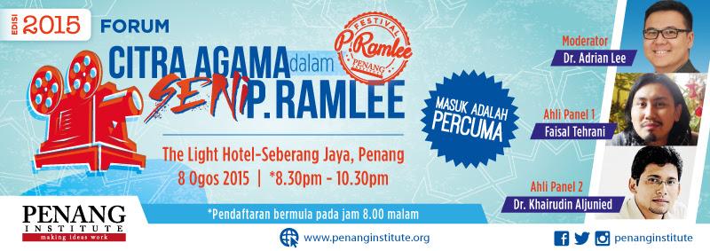 forum p ramlee 2015 banner
