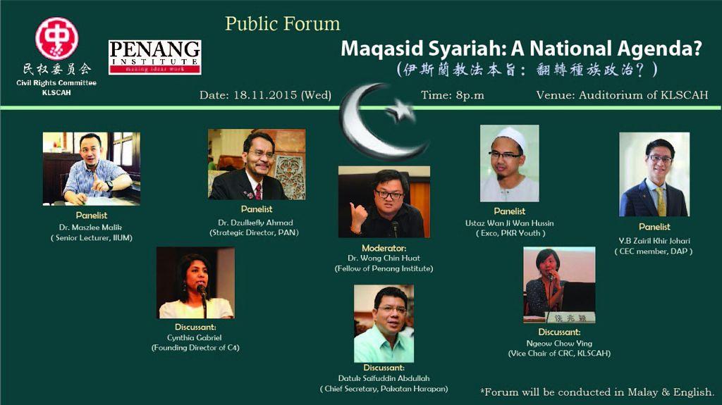 maqasid syariah a national agenda
