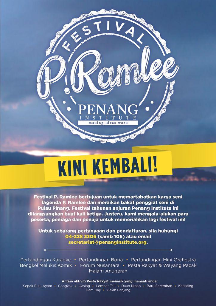 pr festival p ramlee2015 poster1