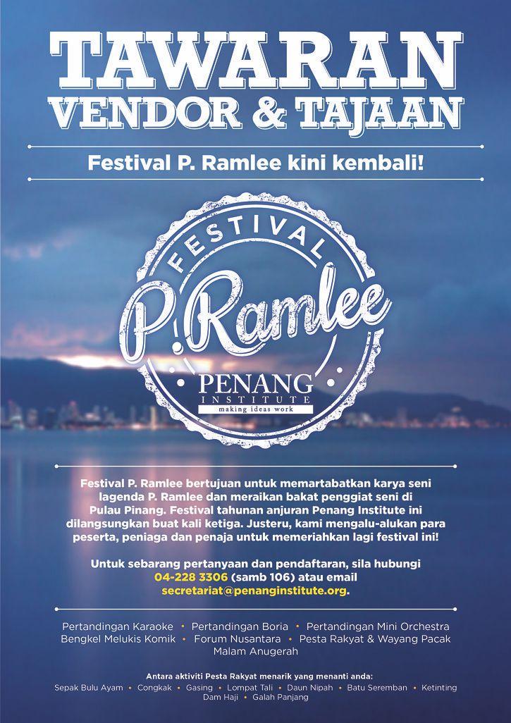pr festival p ramlee2015 poster2