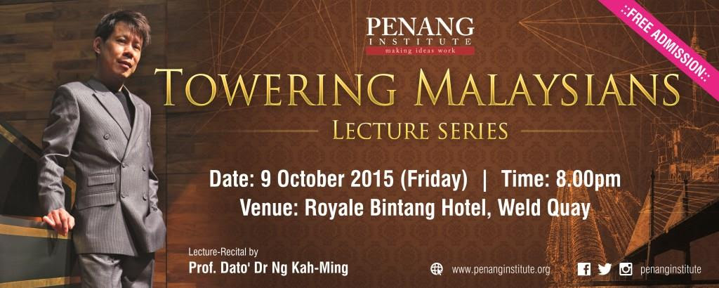 towering malaysians lecture series